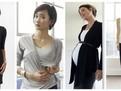 Cum sa te imbraci la birou cand esti gravida