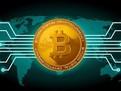 cum_se_utilizeaz259_bitcoin