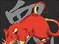 Horoscop Chinezesc 2009: Zodia Sobolanului sobolan